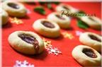 Cách làm bánh mời khách ngày Giáng sinh