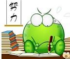 Kinh nghiệm ôn thi môn tiếng Anh