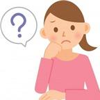 Những nguyên nhân nào có thể dẫn đến bệnh viêm vòi trứng?