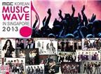 Singapore tổ chức lễ hội Kpop lớn nhất từ trước đến nay