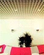 Giải pháp giảm nét đơn điệu của trần nhà