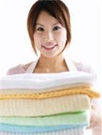 Cách bảo dưỡng quần áo