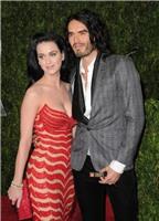 Món quà độc đáo của Katy Perry