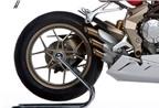 Siêu xe thể thao hạng trung Agusta F3