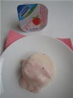 Panna cotta sữa chua dâu