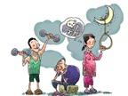 Suy nhược thần kinh: Bệnh dễ nhầm với suy nhược cơ thể