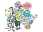 Tuổi cao mới tính làm mẹ: cần cân nhắc