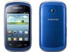 Galaxy Music, smartphone dành cho tính đồ âm nhạc
