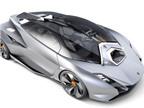 Chiêm ngưỡng Lamborghini Perdigón Concept