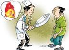 Đau bụng, coi chừng bệnh tim mạch