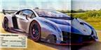 Rò rỉ siêu xe mới nhất của Lamborghini