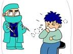Trị cảm cúm