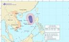 Tâm áp thấp nhiệt đới cách quần đảo Hoàng Sa khoảng 510 km