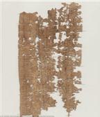 Giải mã thành công lá thư 1.800 tuổi