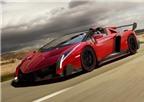 Top 10 siêu xe Lamborghini đắt nhất thế giới