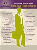 14 hành động ngăn cản phụ nữ thành công trong sự nghiệp
