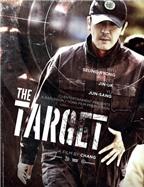 'The Target' - phim hành động phong cách Hàn Quốc