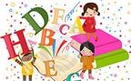 Một vài mẹo giúp bé học đọc hiệu quả