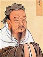 12 câu nói muôn đời giá trị của Khổng Tử