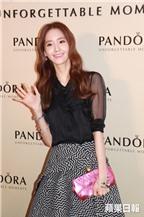 Jessica (SNSD) nhận là bạn tốt của Tạ Đình Phong