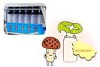 Nấm tươi Hokto Nhật Bản - Thực phẩm sức khỏe
