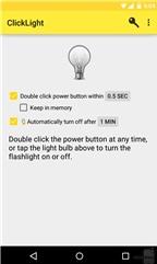 Bật đèn pin trên Android bằng cách nhấn nút nguồn 2 lần