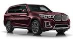 BMW X7 sẽ cạnh tranh Range Rover