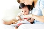 Bí quyết giúp bé học nói cực nhanh