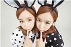 Những cặp anh chị em ruột nổi tiếng của K-pop
