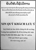 """Ngành du lịch""""chữa trị"""" thói xấu của du khách Việt!"""