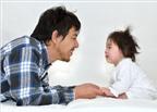 6 cách giúp bố mẹ nuôi dạy con thông minh