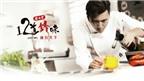 Tạ Đình Phong thành 'vua đầu bếp' độc đáo