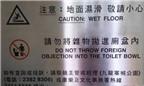 Nhiều người Hong Kong tưởng giỏi hóa 'dốt' tiếng Anh