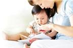 Cách dạy con 4 tuổi biết đọc chữ