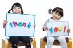 Cách dạy trẻ về lòng biết ơn